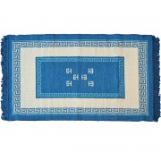 Meander Two-Sided Rug, Aegean Blue, 70x120cm