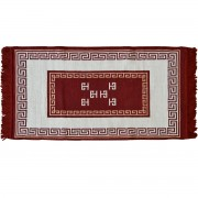 Meander Chrimson Red Rug, Two-Sided, 50x100cm