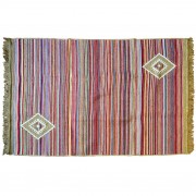 Striped Rug, Beige/Multi, 140x210cm