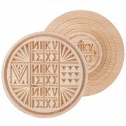 Prosforo Bread Seal, Two-sided, d:15.5cm