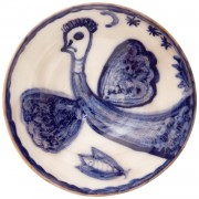Folk Art Bird, Decorative Ceramic Bowl, d:17cm (d: 6.69'')