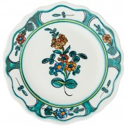 Flower ΙI, Decorative Wall Plate, Cyan, d:21.5cm