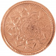 Copper Tray, Flower, d:35cm (13.8'')